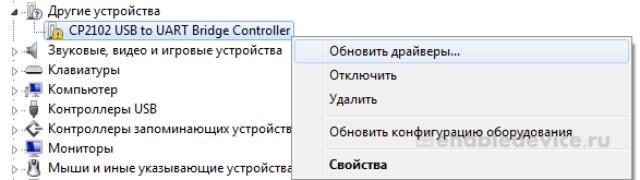 CP2102_FNtransfer_4