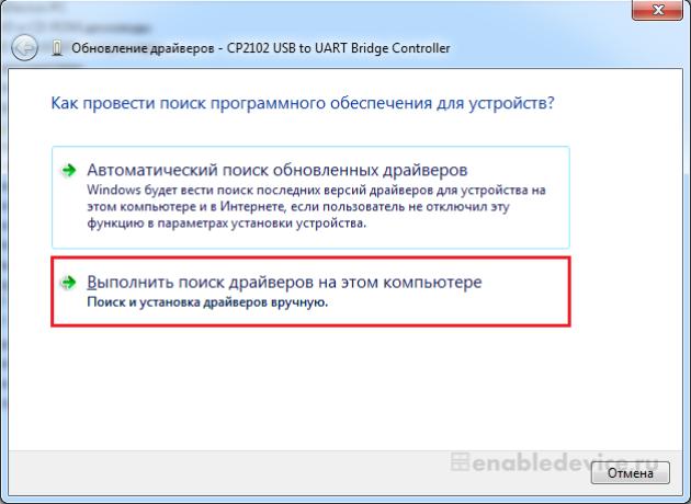 CP2102_FNtransfer_5